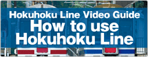 How To Use Hokuhoku Line
